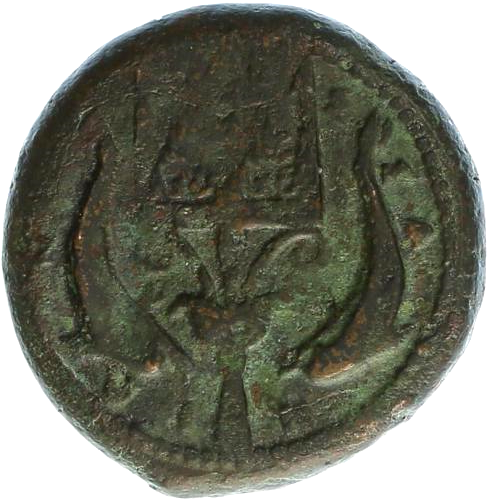 aurea numismatika (05.12.2015) 1547 messana R.png