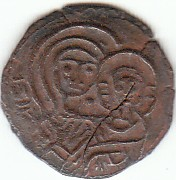 Messina - Guglielmo I° (1154-1166) - Frazione di follaro R.jpg