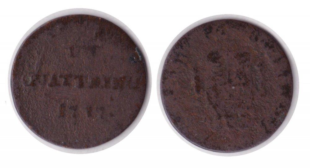 1 Quattrino.1717.jpg
