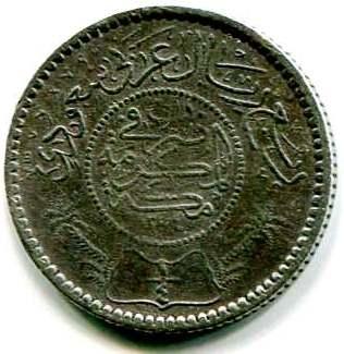 arabia saudita 1-4riyal 1374 1935c.jpg