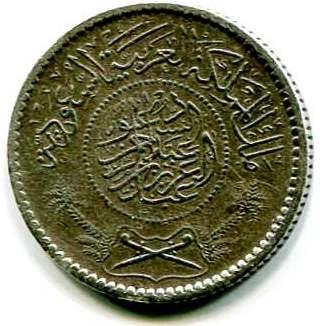 arabia saudita 1-4riyal 1374 1935d.jpg