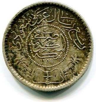 arabia saudita 1-4riyal b 1354 1935b.jpg