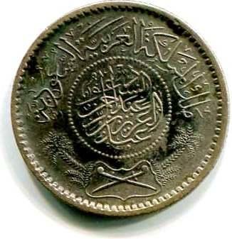 arabia saudita 1-4riyal b 1354 1935a.jpg