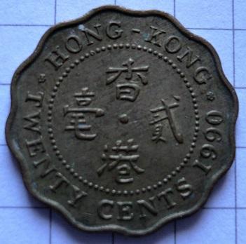 P1060455.JPG