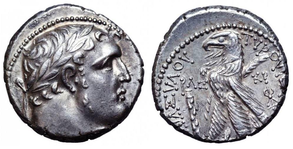 Siclo di Tiro Roma Numismatics XII.JPG
