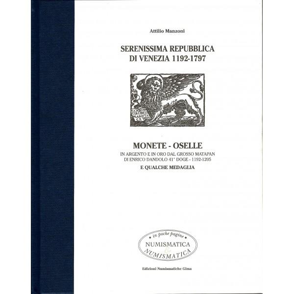 Monete di Venezia A. Manzoni.jpg