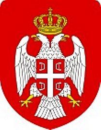 Aquila Serba.jpg