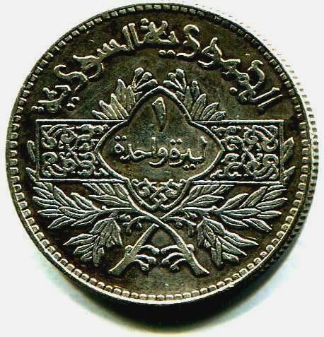 siria 1950ae.jpg