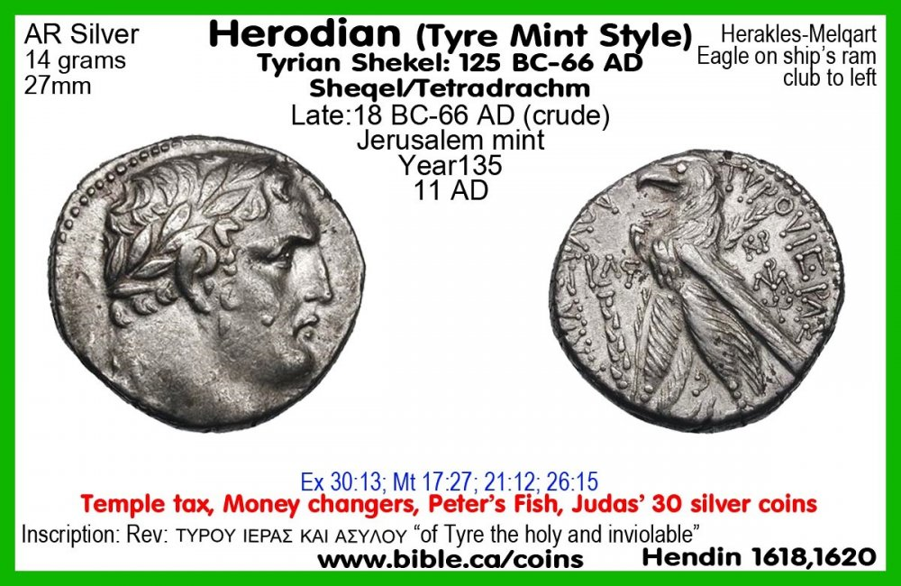 Jesus-coins-of-the-bible-Phoenician-Tyrian-mint-125BC-66AD-AR-Silver-Shekel-Year135-11BC-N2-Herodian.jpg