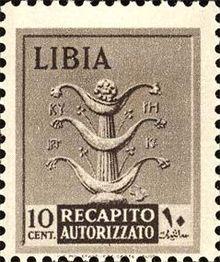 Silfio,_1942.jpg