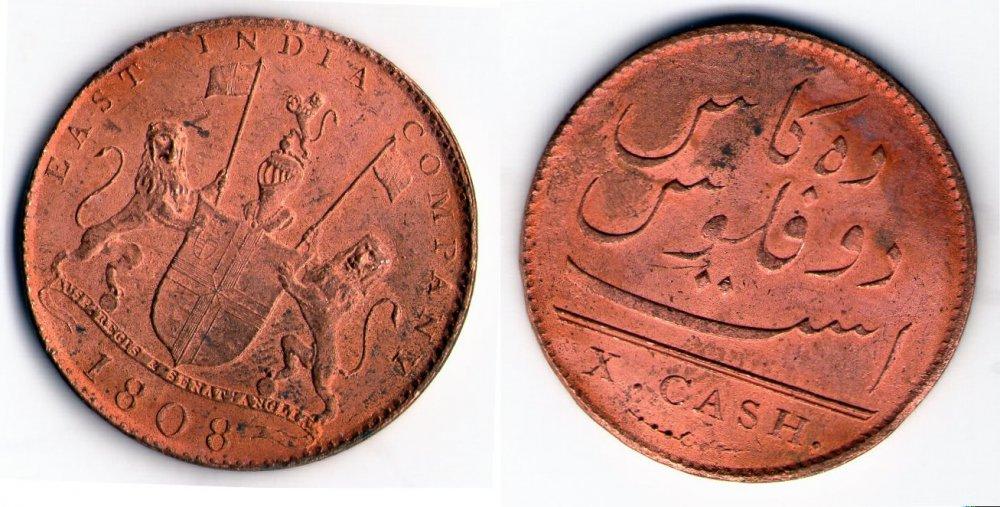 10 Cash 1808.jpg