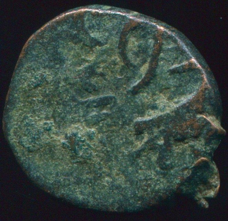 Islamic Coins Ottoman Empire Islam India Bronze 1.4 g _11.67.jpg