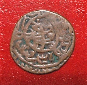 BUKHARA 1st coin d.jpg