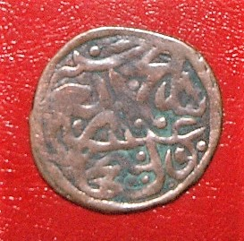 BUKHARA 1st coin r.jpg