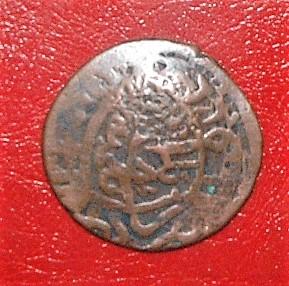 BUKHARA 2nd coin d.jpg