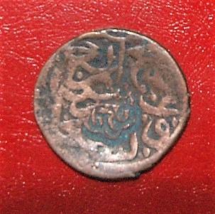 BUKHARA 2nd coin r.jpg