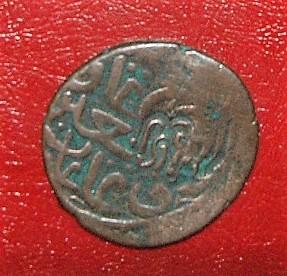 BUKHARA 3rd coin d.jpg