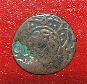 BUKHARA 3rd coin r.jpg