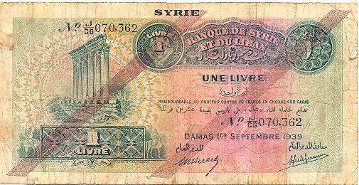 siria1.jpg