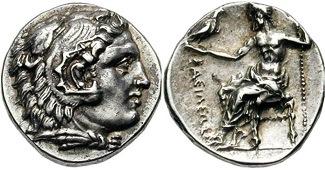 Dramma Seleuco I con titolo regale in posizione anomala.jpg