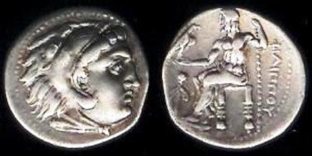 2.Dramma Filippo III Arrideo tirso Price P51.jpg