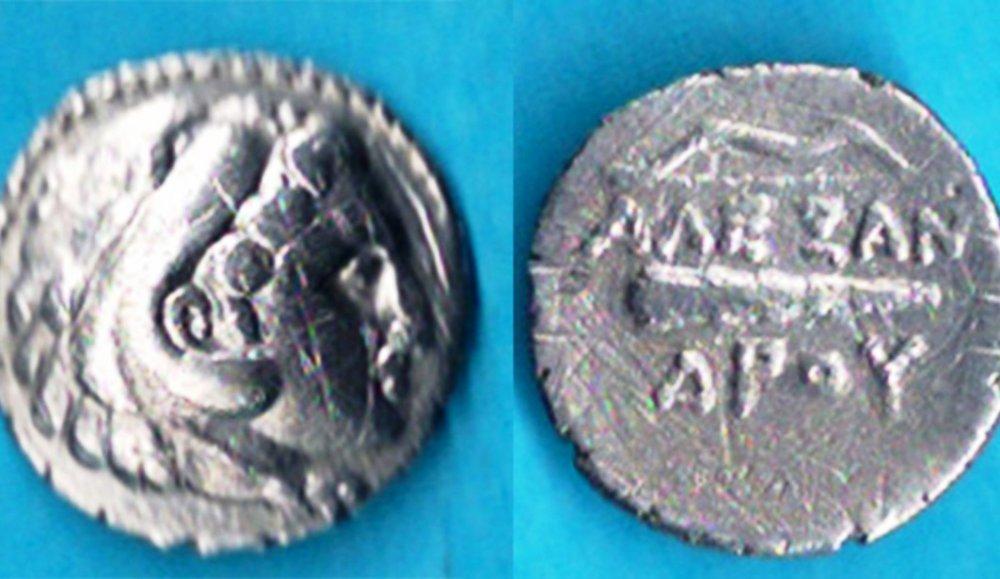Mia frazione Ag Alessandro Tripondius 1,88 g R.jpg