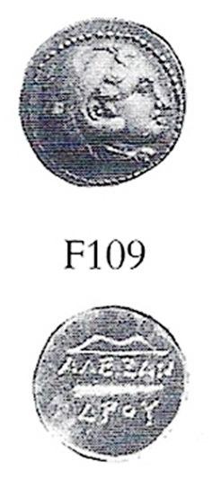 F109 emidr falso mod.jpg