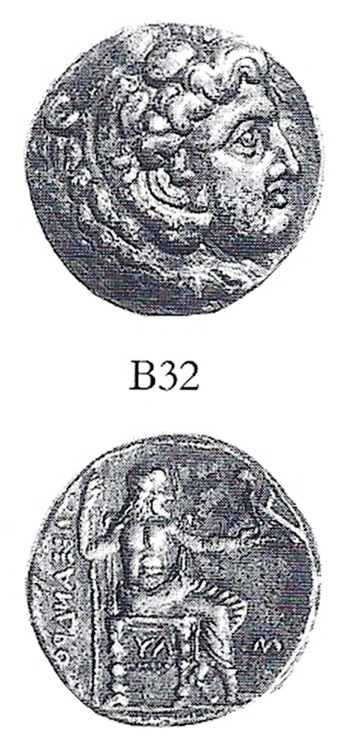 Tetra Alessandro con Zeus a destra Plate CLIII.jpg