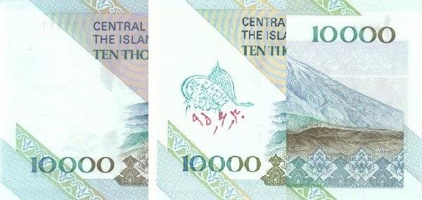 10000-Rials-back.jpg