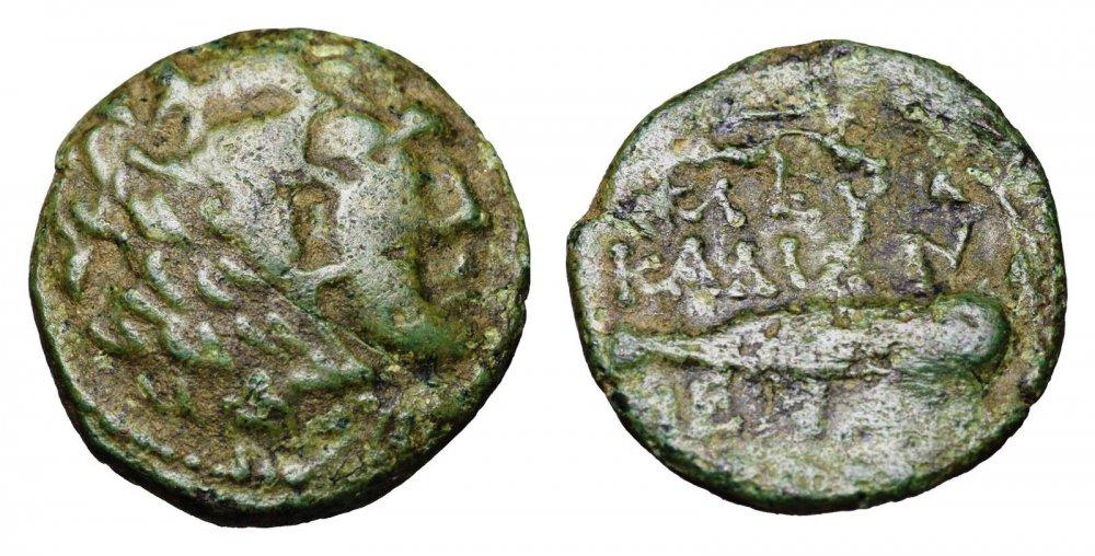 Bronzo Alessandro Magno imitazione barbarica.JPG