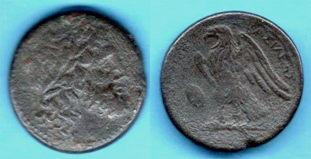 Bronzo Tolomeo II da confermare 1 bis.jpg