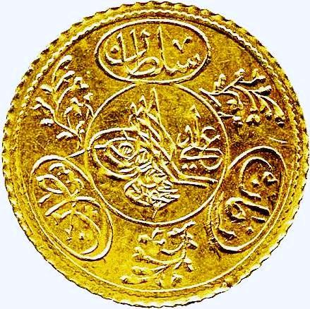 Imp.Ottomano Mahmud II Hayriye Altin d.jpg
