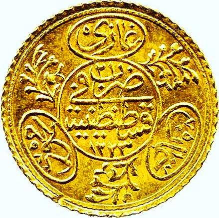 Imp.Ottomano Mahmud II Hayriye Altin r.jpg