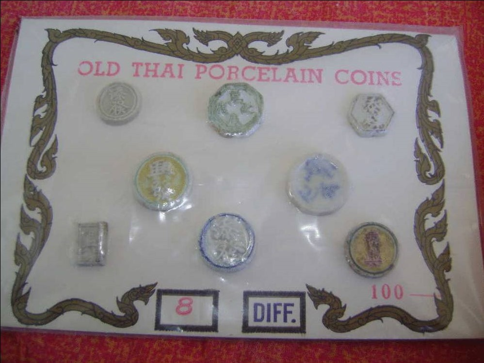 Tessera in Porcellana 1737-1875 Usate in Siam Thailandia (2).jpg