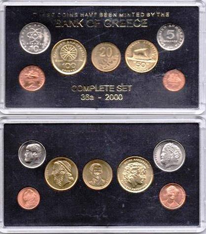 Divisionale monete Greche 2000.jpg