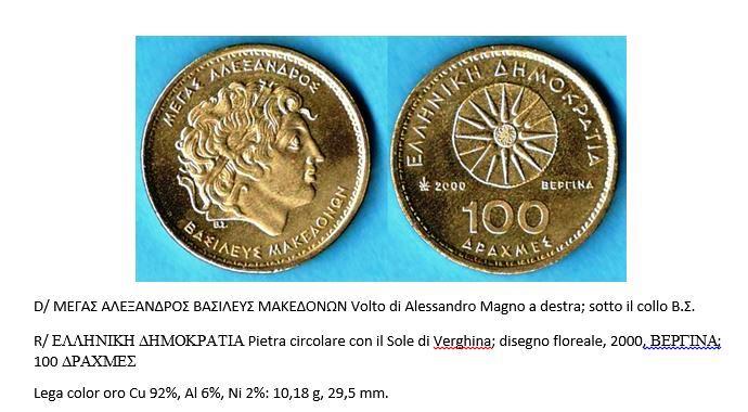 Monete 100 dracme 2000 con didascalia.JPG