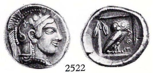 003 Greek coins 2522.jpg