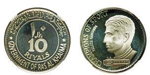 Moneta 10 Riyals argento Felice Gimondi.JPG