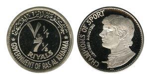 Moneta 7 Riyals e mezzo argento Giacomo Agostini.JPG