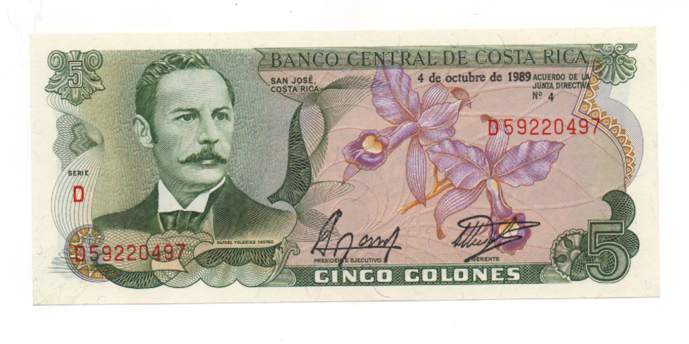 5 Colones 1989 Costa Rica (1).png