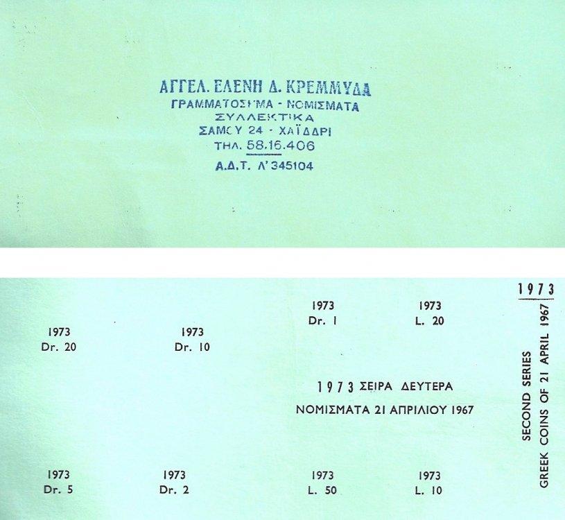 58e618858095d_SeriezeccaGrecia1973descrizione.thumb.jpg.5021327bae90b6378d59cbdb6743eefb.jpg