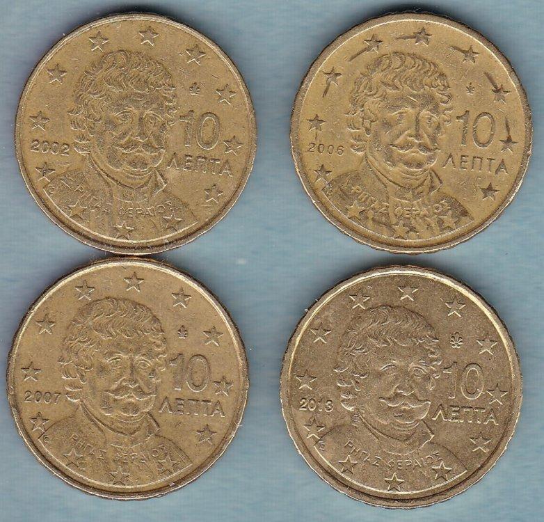 10 cent Grecia.jpg