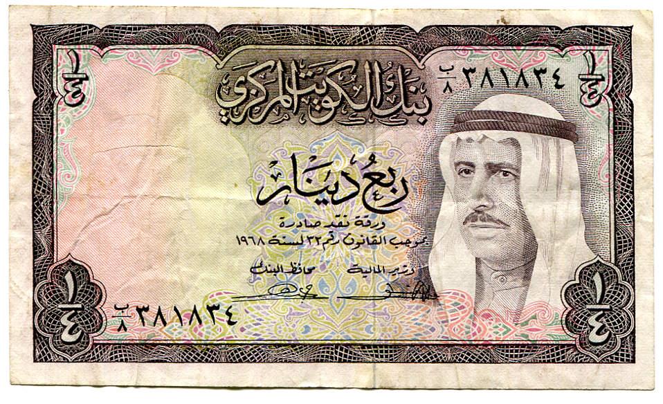 5908ad6534a36_kuwailaquartodinar.jpg.30f8a50a4f9a0c6fb317f528c340db06.jpg