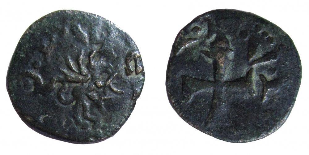 Unknown coin.JPG