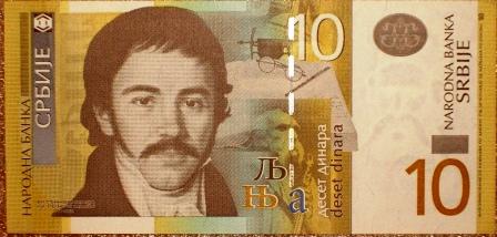10 dinara 2011.JPG