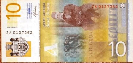 10 dinara 2011 r.JPG
