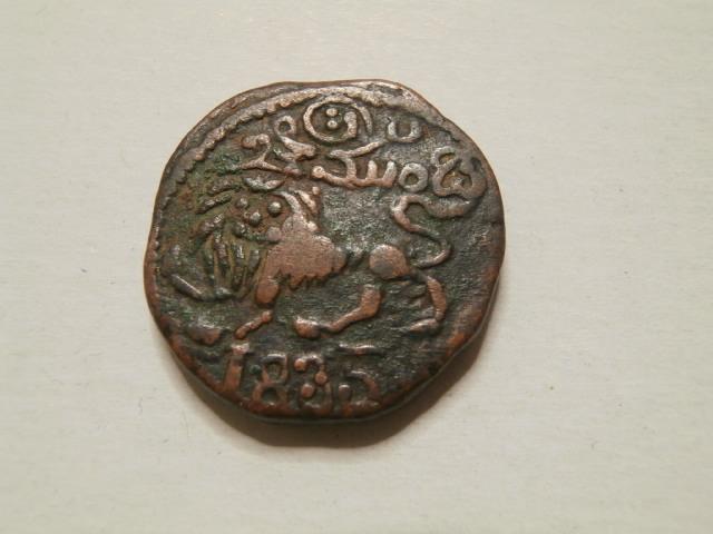 monete da identificare 003.JPG