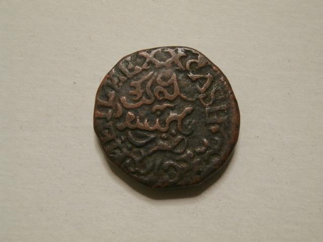monete da identificare 005.JPG