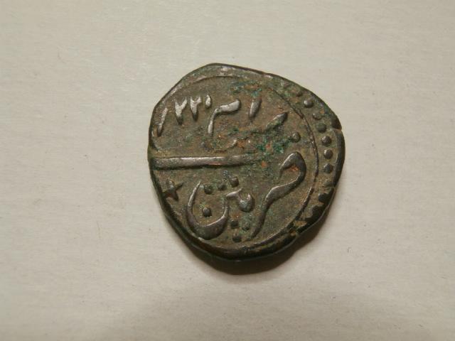 monete da identificare 013.JPG