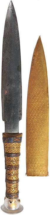 Pugnale di Tutankamon.jpg